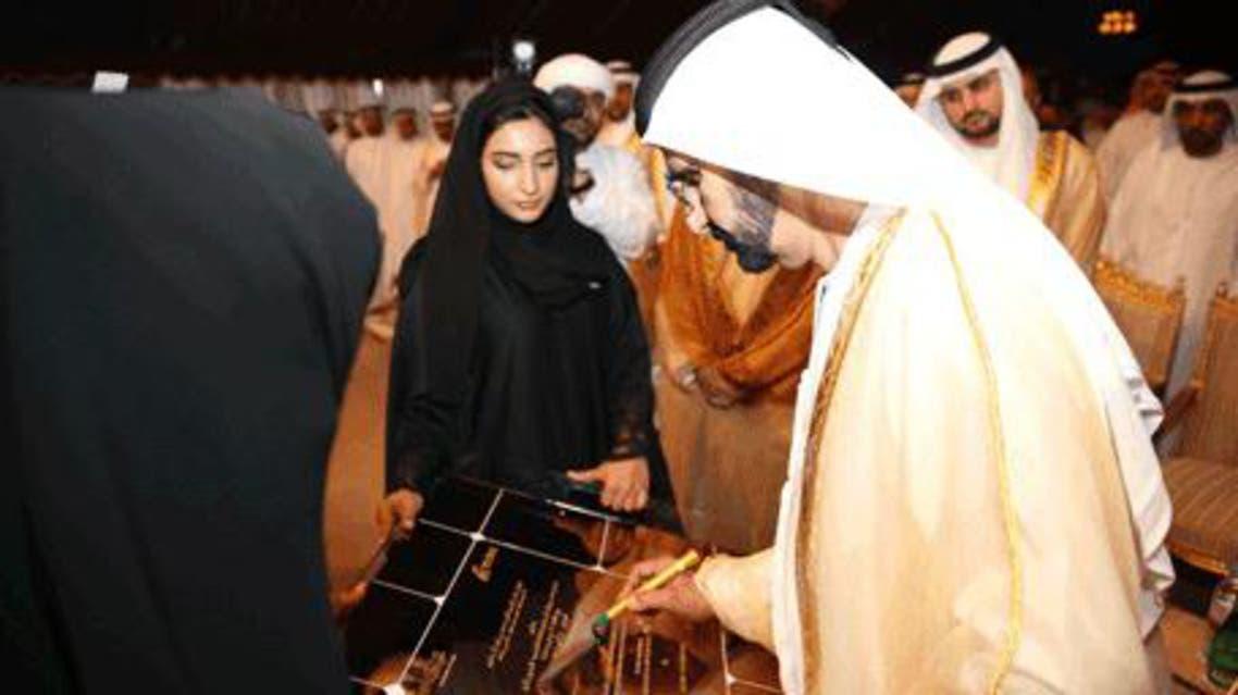 Dubai ruler Sheikh Mohammad bin Rashid inaugurates a $3.3 billion solar energy park. (Photo courtesy: WAM)
