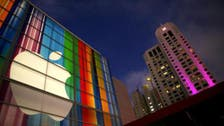 Eyes on Apple for new iPads at U.S. event