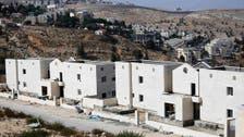 اسرائیلی بستیوں کی توسیع امن کے لیے مفید نہیں : وہائٹ ہاؤس