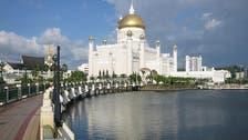 بروناي تقرر البدء بتطبيق الحدود الإسلامية العام القادم