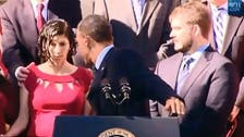 'Gotcha!' Obama catches fainting pregnant woman during speech