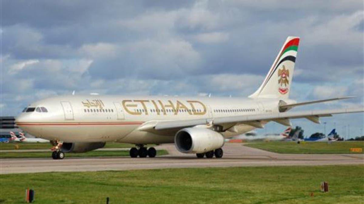 Coronavirus: Abu Dhabi's Etihad Airways announces new flight suspensions