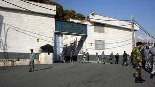 """في سجن """"إيفين"""" الإيراني.. فرنسيان يطلبان الزواج"""