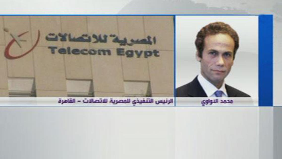 محمد النواوي