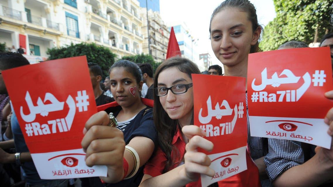 تظاهرات في تونس
