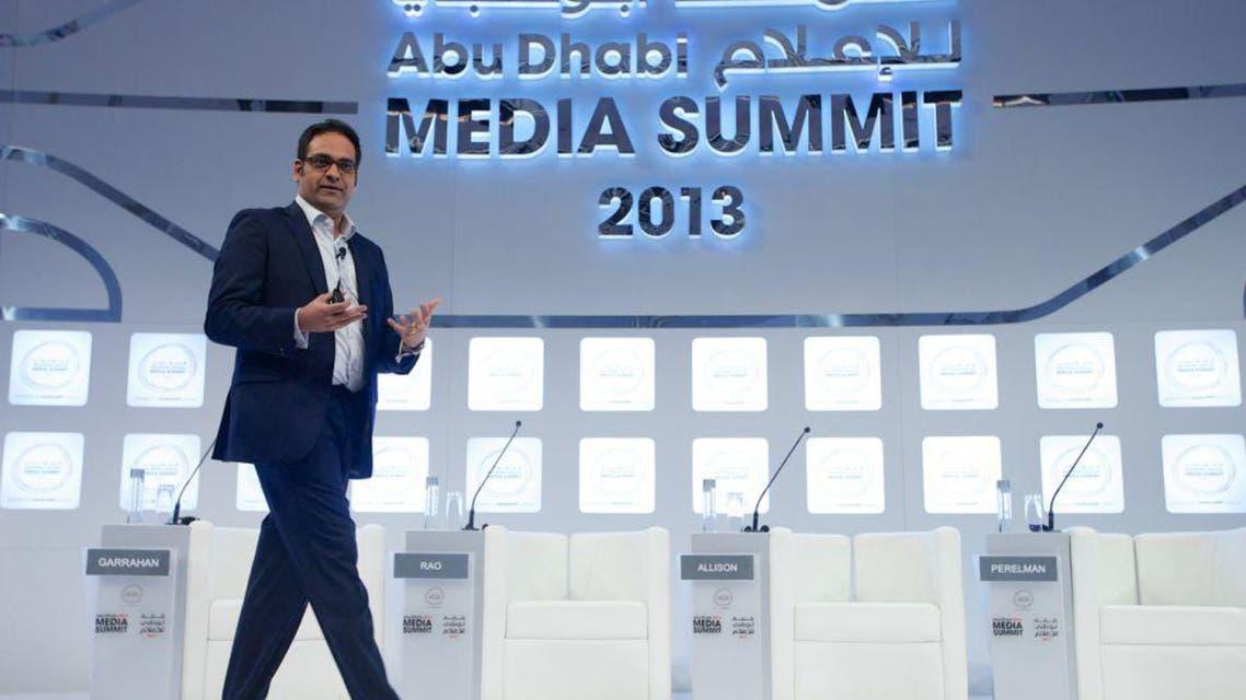 AD media summit