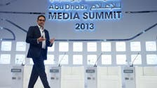 Tweets about Eid and football help push Arab Twitter user base to 14m