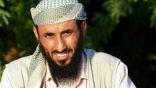 Yemen security forces foil Qaeda jailbreak in Sana'a