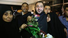 Syria frees 14 women detainees after hostage deal