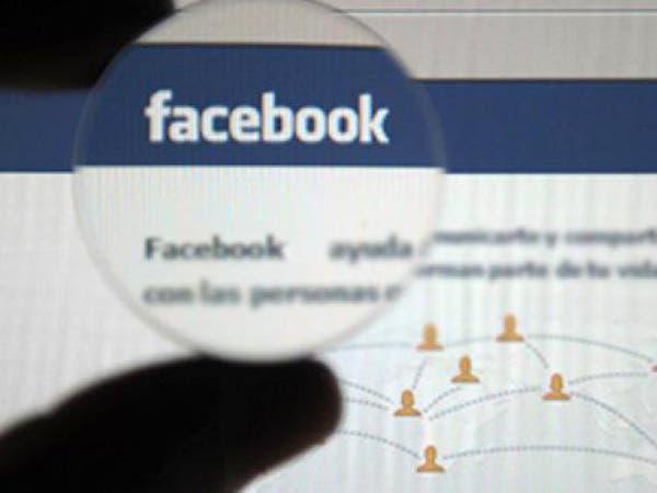 """""""فيسبوك"""" تطور نظاماً يحلل سلوك المستخدمين عبر شبكتها"""