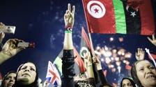 Libya marks second anniversary of post-Qaddafi 'liberation'