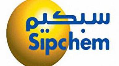سبكيم تتوقع الإستحواذ على حصص إيكاروس الكويتية بشركتين