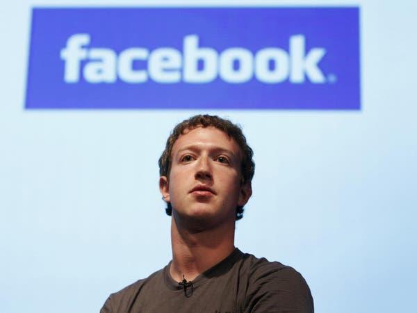 """راتب مدير """"فيسبوك"""" أكثر من ملياري دولار سنوياً"""