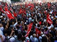 بلدية باردو التونسية تمنع التظاهرات أمام البرلمان بذريعة كورونا