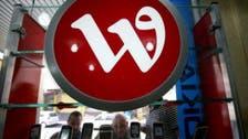 Kuwait telco Wataniya post slight drop in Q3 profit