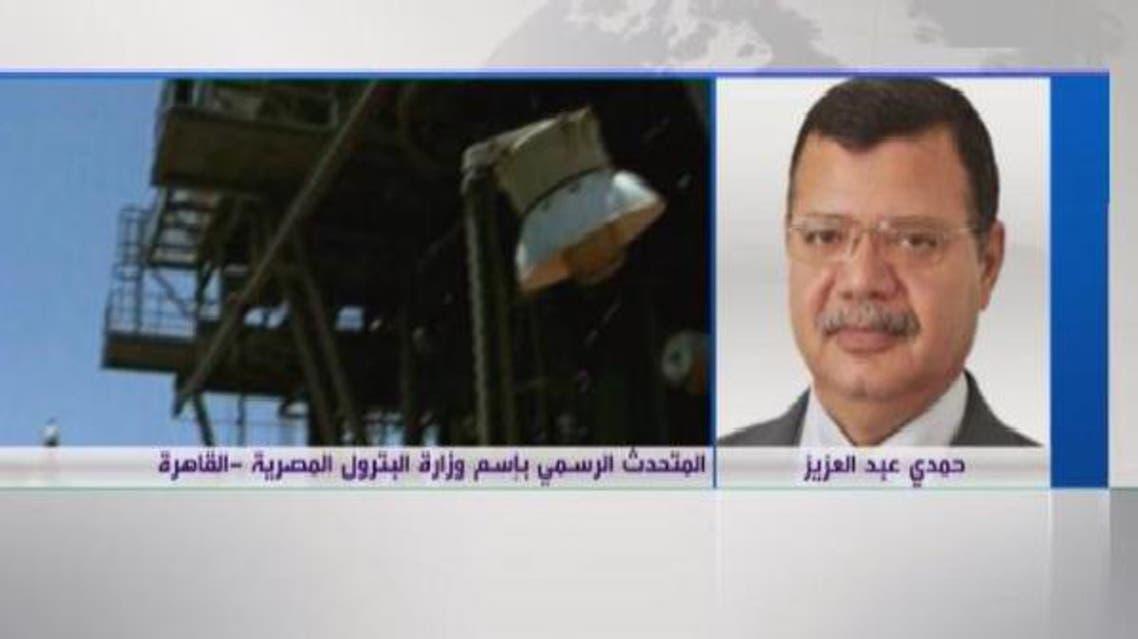 حمدي عبد العزيز المتحدث باسم وزارة البترول المصرية