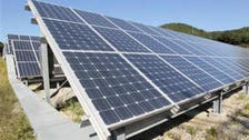 Initiatives to spur MENA's solar industry in the pipeline