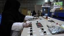 Unemployment in Saudi Arabia to decline to 5.4 pct by 2019-end: Report