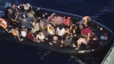 أوروبا تدعو دول شمال إفريقيا لإيقاف الهجرة غير الشرعية
