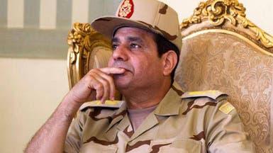 السيسي يدعو قبائل وعشائر سيناء لتسليم الأسلحة والذخيرة