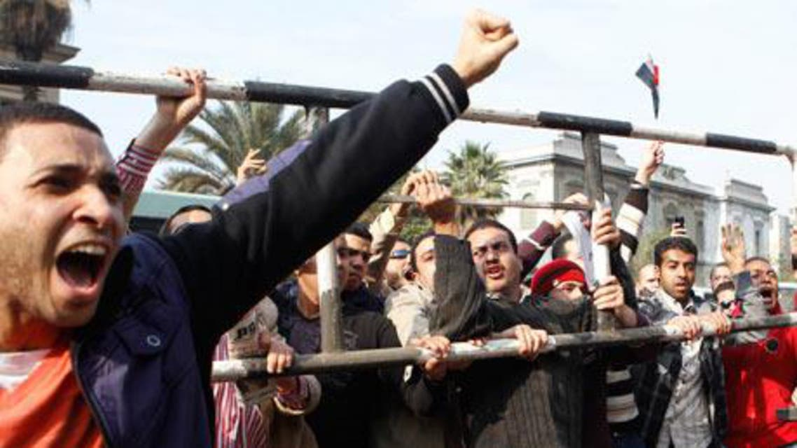 Anti-government protesters take part in a demonstration in Cairo on 25 January 2011. (File photo: Reuters)