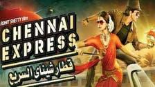 Bollywood's Chennai Express not big hit in Egypt despite efforts
