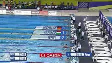 World swim body warns Qatar, UAE over Israel snubs