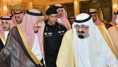 خادم الحرمين الشريفين يصل إلى الرياض قادماً من جدة