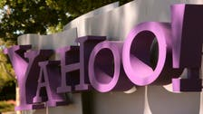 Spin-off or sale? Yahoo turnaround plan in focus as earnings awaited