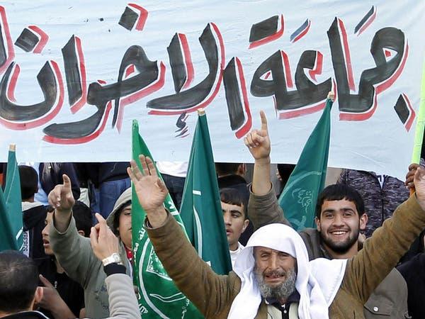 مصر تدعو العرب لاعتبار الإخوان جماعة إرهابية