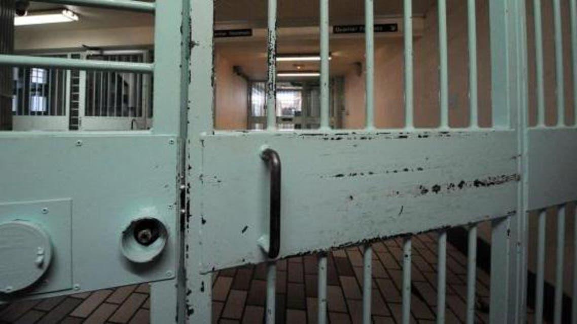 prison_afp
