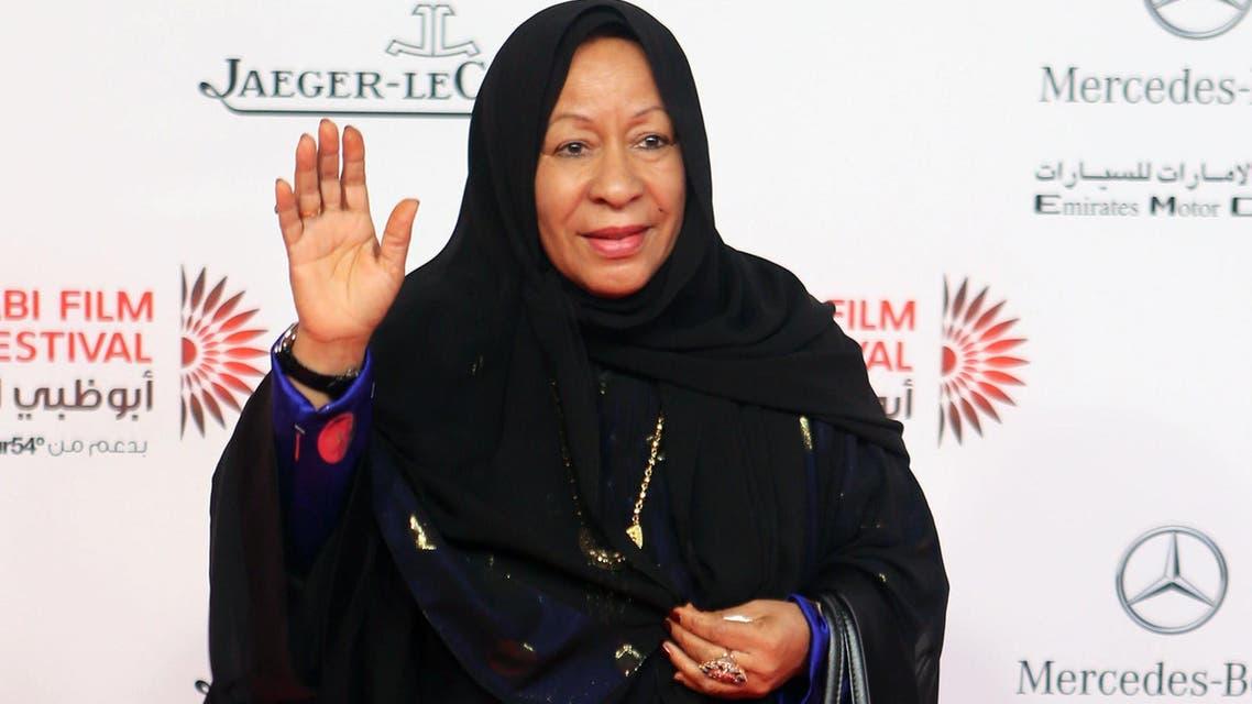 Abu Dhabi Film Festival