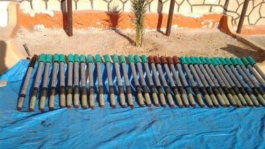 """مصر.. ضبط مخزن أسلحة يحتوي على صواريخ """"غراد"""""""