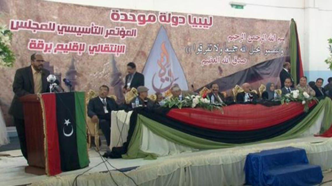 تشكيل حكومة في إقليم برقة