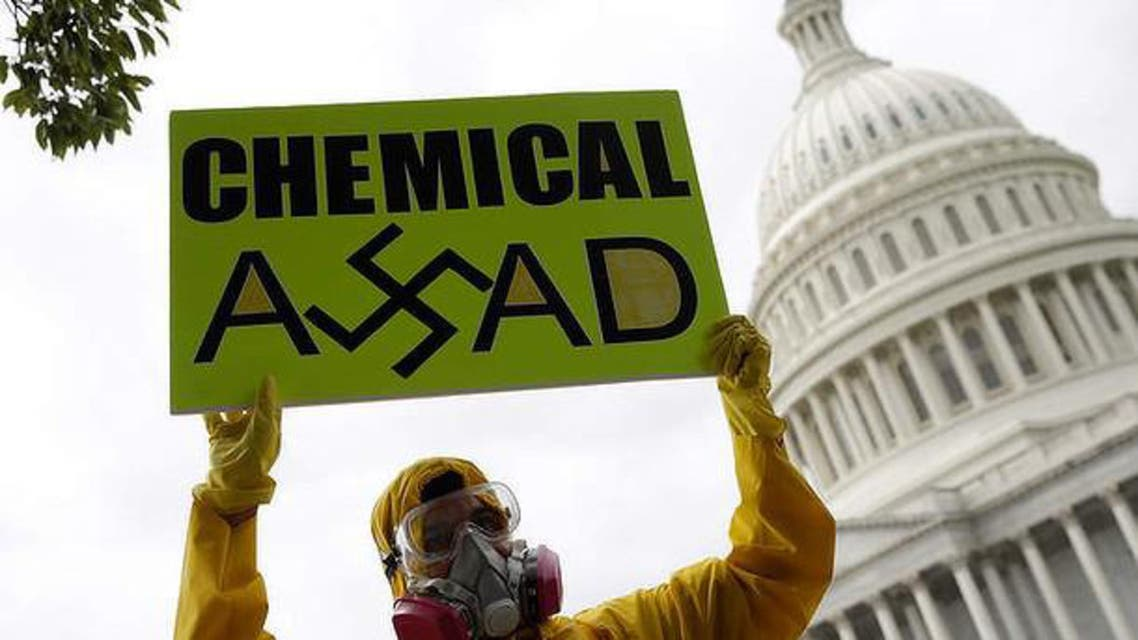 A picture shows an earlier protest outside the U.S. Capitol against the Syrian government's use of chemical weapons. (File photo: AFP)