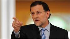 الدستورية الإسبانية تعلق قرار استقلال كاتالونيا
