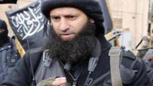 Syria state TV: Leader of Nusra Front killed