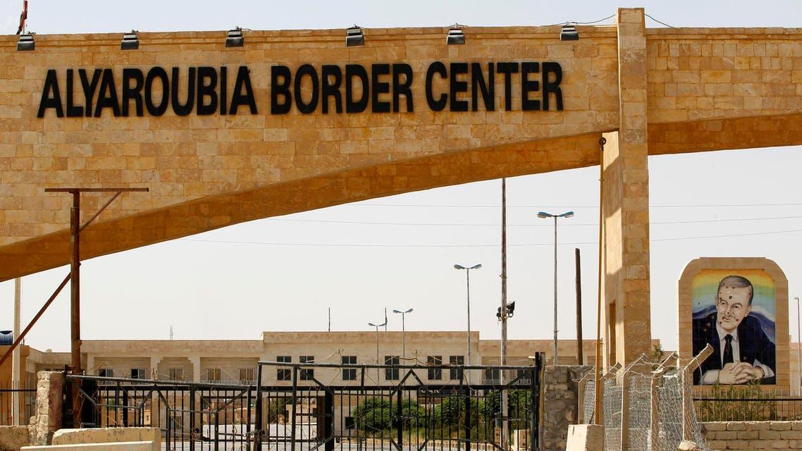Al-Yaarubia border crossing reuters