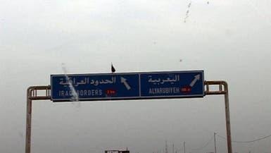 """بعد الضربة الثلاثية في سوريا.. """"عين"""" العراق على الحدود"""