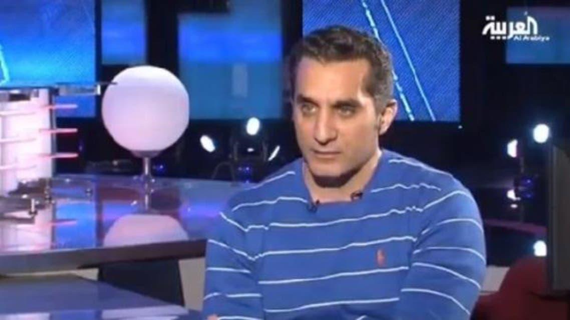 Bassem Youssef (Al Arabiya)