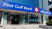 UAE lender FGB acquires 100% stake in Islamic finance firm