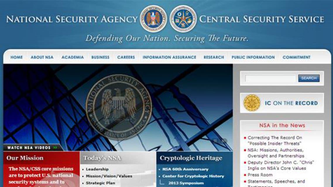 موقع ان اس اي وكالة الأمن القومي الأميركية