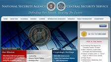 'Internal error' downs NSA website, says U.S. official