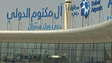 """""""دبي للطيران"""": تسليم توسعة مطار آل مكتوم ديسمبر المقبل"""