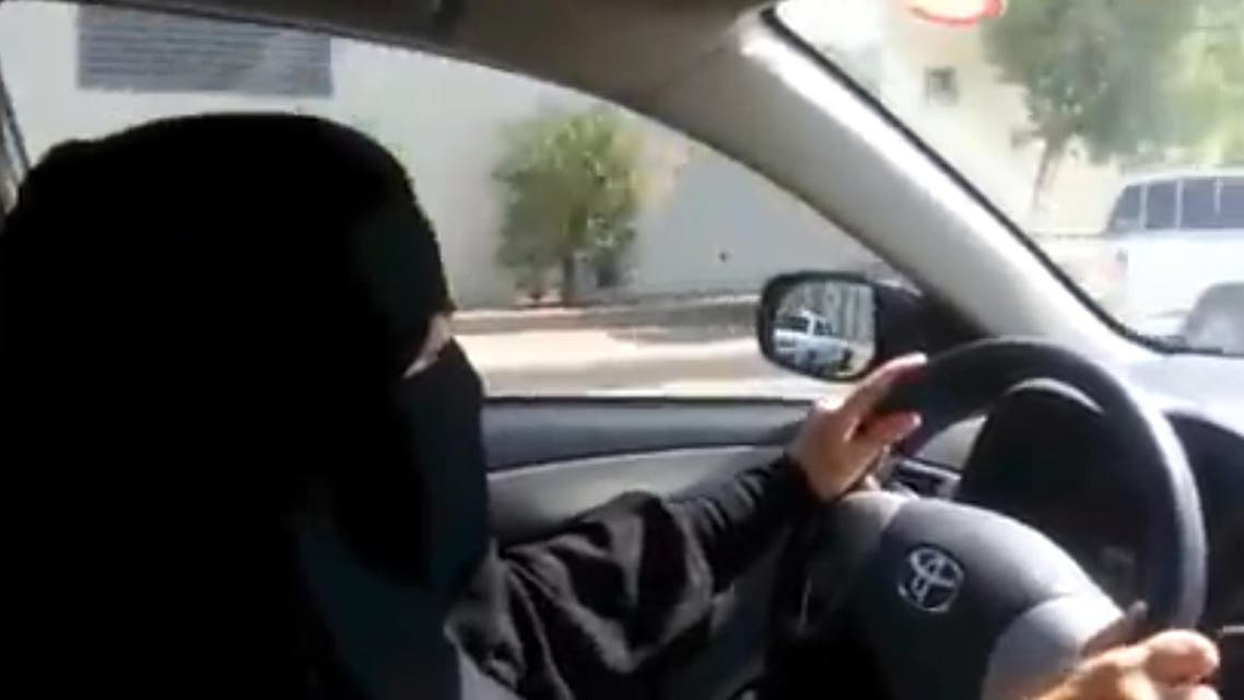 AFP woman driving