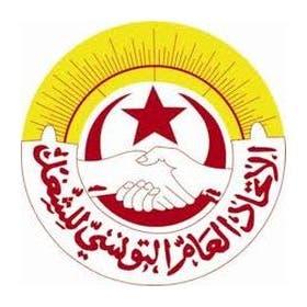 الاتحاد التونسي للشغل: النهضة تسعى لإفشال مبادرة الحوار