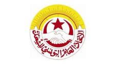 الاتحاد التونسي للشغل: نرفض التدخلات الأجنبية في شؤوننا
