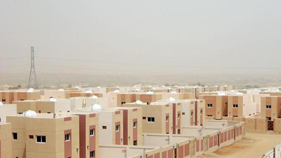 عقارات بالسعودية