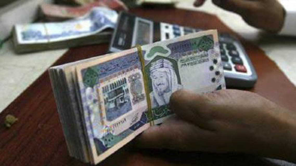saudi arabia currency reuters