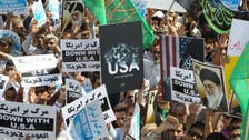 Iranian capital takes down some anti-American posters